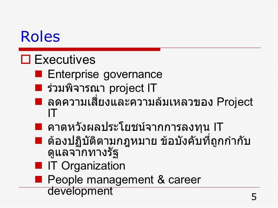 16 Auditor - Auditee  Independency Help auditee develop.