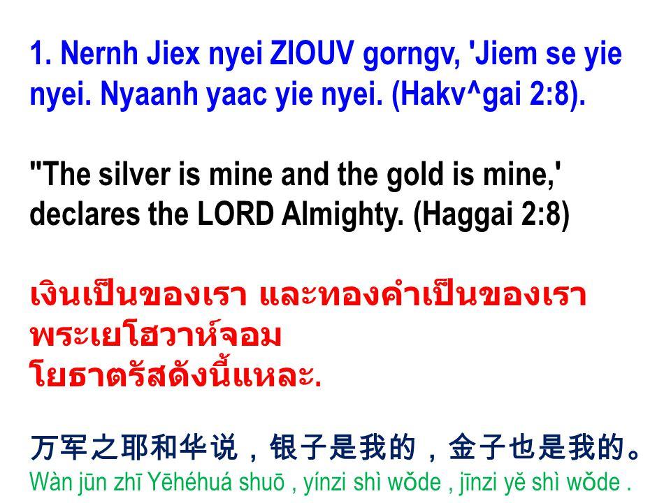 1. Nernh Jiex nyei ZIOUV gorngv, 'Jiem se yie nyei. Nyaanh yaac yie nyei. (Hakv^gai 2:8).