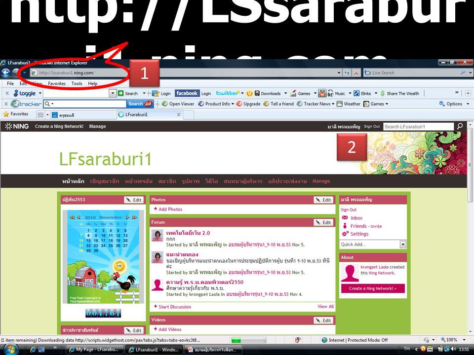 http://LSsarabur i1.ning.com 1 1 2 2