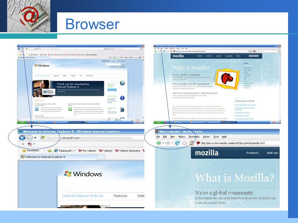 Company LOGO Browser