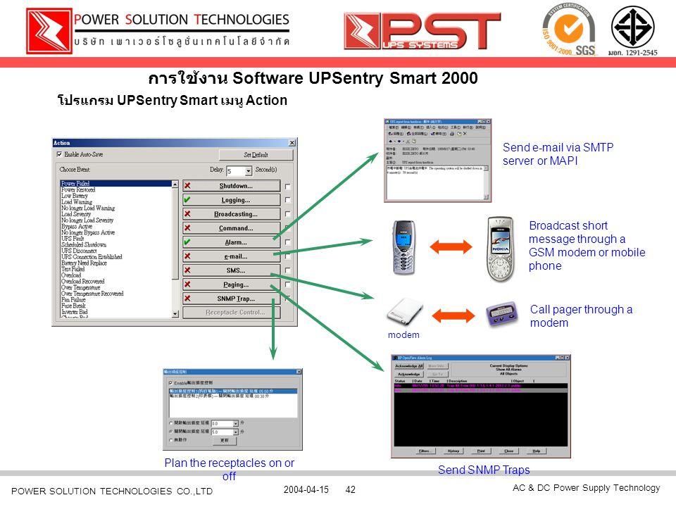 AC & DC Power Supply Technology 2004-04-1542 POWER SOLUTION TECHNOLOGIES CO.,LTD Send e-mail via SMTP server or MAPI Broadcast short message through a