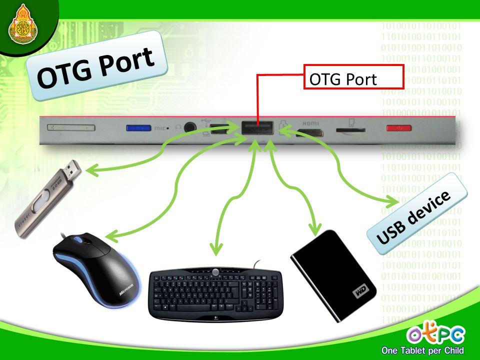 OTG Port