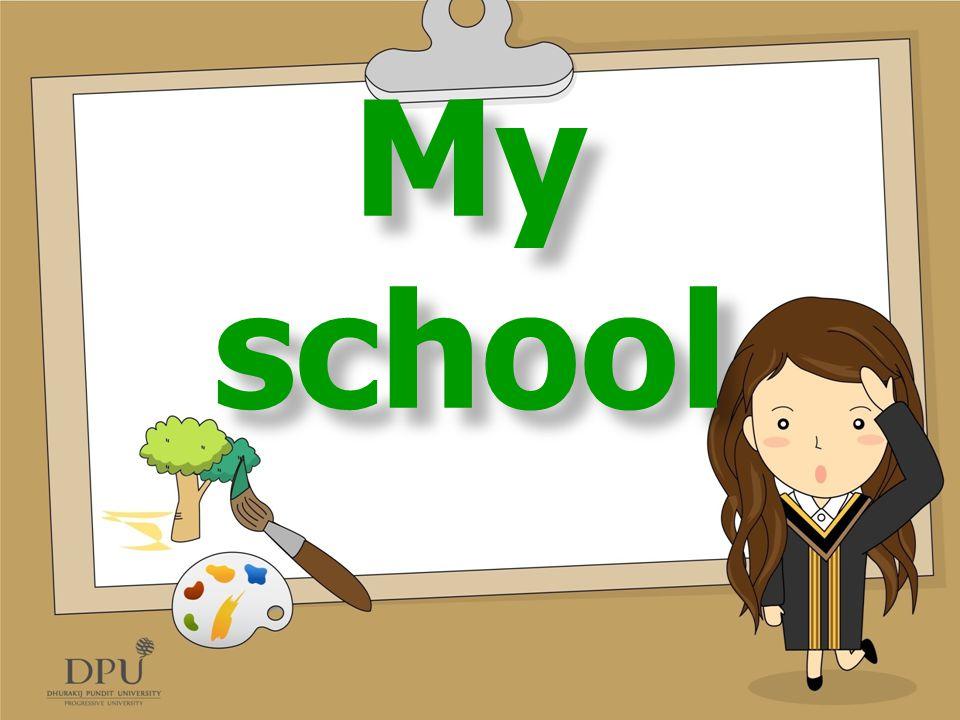 โรงเรียนบ้านไร่วิทยา
