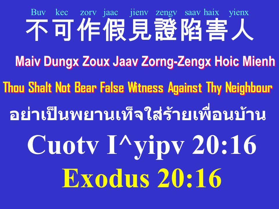 4.Oix zuqc jangx jienv longc Dingh Gong Hnoi benx norm cing-nzengc hnoi V.