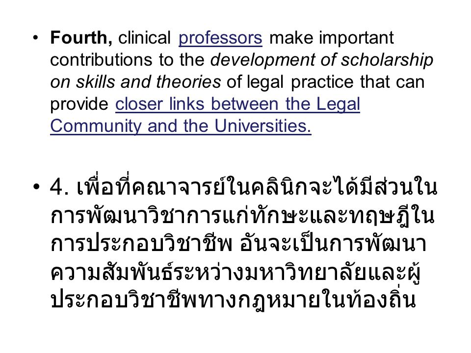 Fourth, clinical professors make important contributions to the development of scholarship on skills and theories of legal practice that can provide c