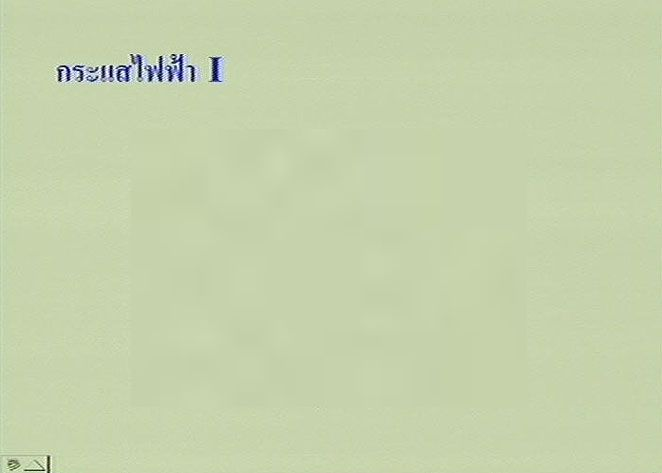 ข. สนามแม่เหล็กที่เกิดจาก กระแสไฟฟ้าผ่าน โซเลนอยด์ ( อาศัยกฎมือขวา )