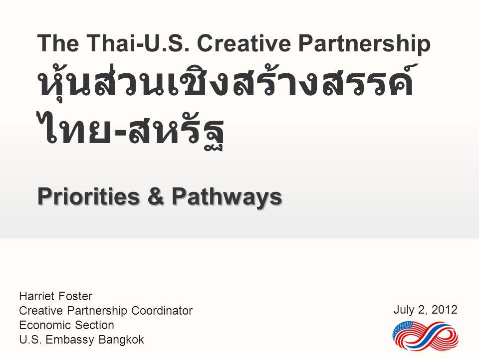 ร่วมคิดร่วมสร้าง ผสานสัมพันธ์ไทยอเมริกา 12 Thai-U.S.