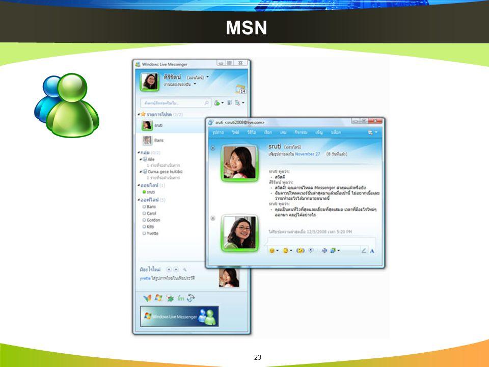 MSN 23