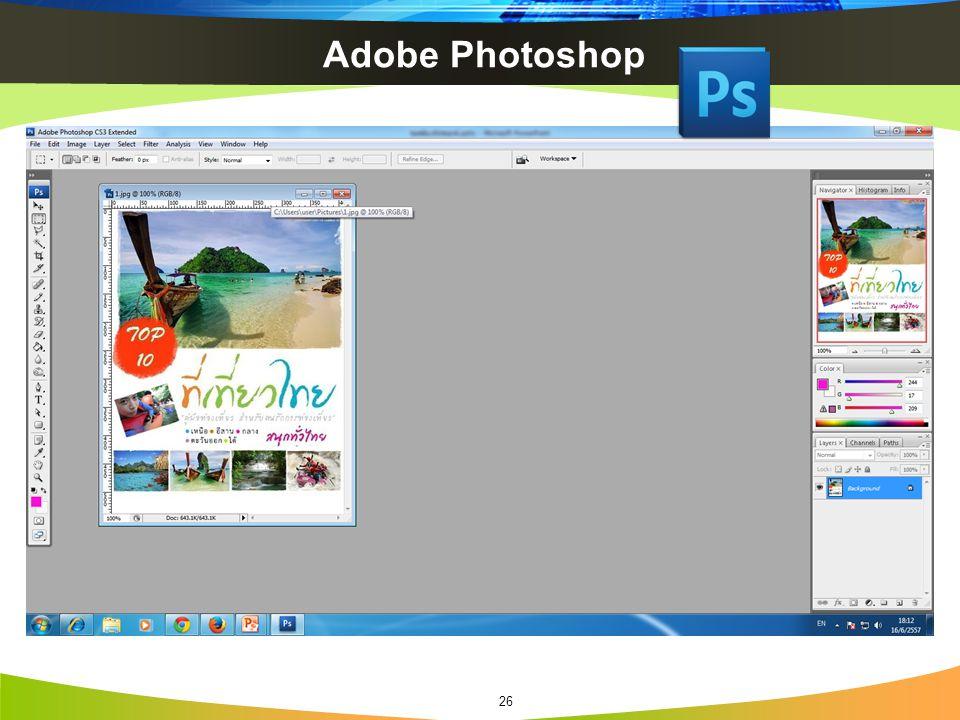 Adobe Photoshop 26