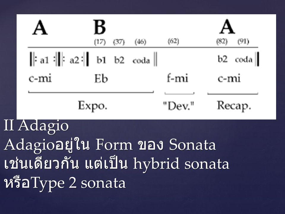 II Adagio Adagio อยู่ใน Form ของ Sonata เช่นเดียวกัน แต่เป็น hybrid sonata หรือ Type 2 sonata