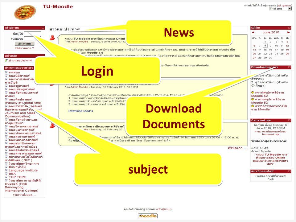 """การเข้าสู่ Program Moodle จากนั้นเลือกลิงค์ """"เข้าสู่ระบบ"""" Login subject News Download Documents"""