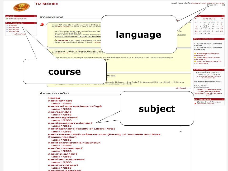 course subject language
