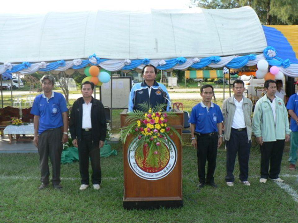 ๑.นายสุริยะ สมบูรณ์ โรงเรียนชุมชน บ้านหนองคู ๒. นายปราโมทย์ สุธีร์ โรงเรียนยโสธร พิทยาสรรค์ ๓.