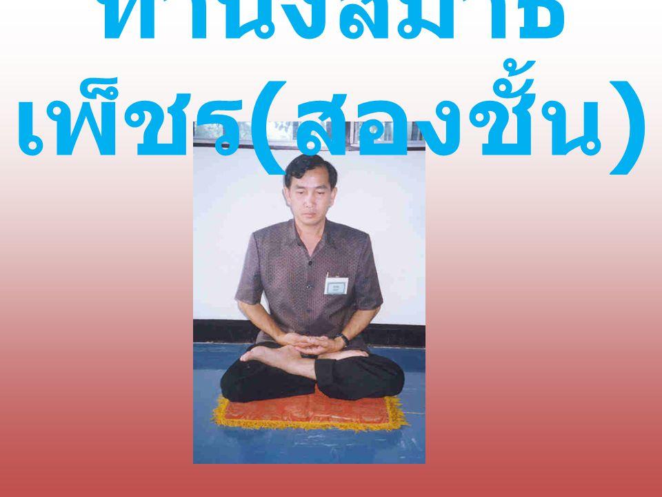 การแผ่เมตตาและการอุทิศส่วนกุศล แตกต่างกันอย่างไร ประเด็นอภิปราย แหล่งที่มา : www.suddhavasa.org/wp.../2011/.../Buddhist-Rites2.p