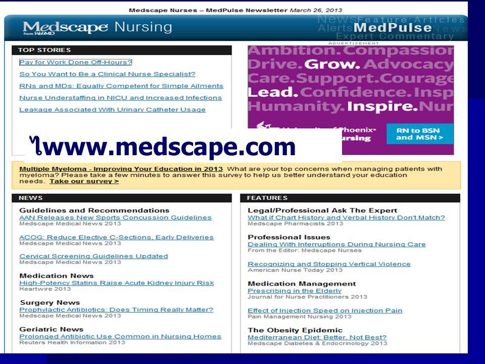 ไ www.medscape.com
