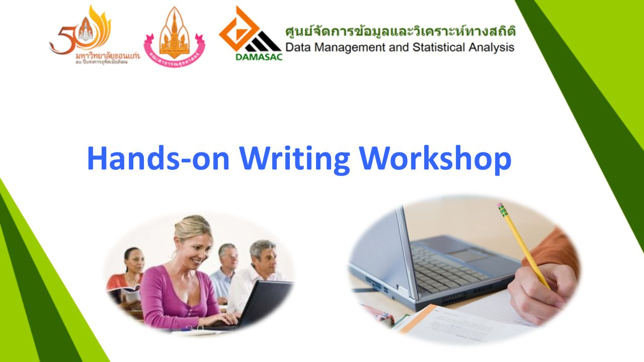 Hands-on Writing Workshop