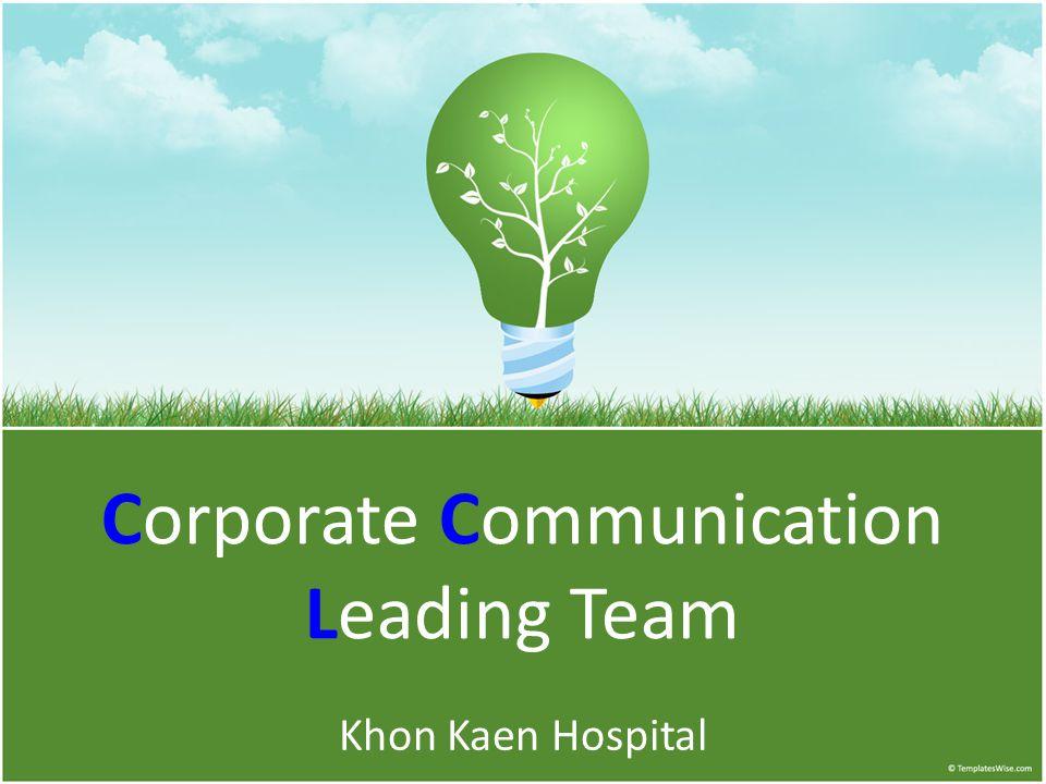 Corporate Communication Leading Team Khon Kaen Hospital