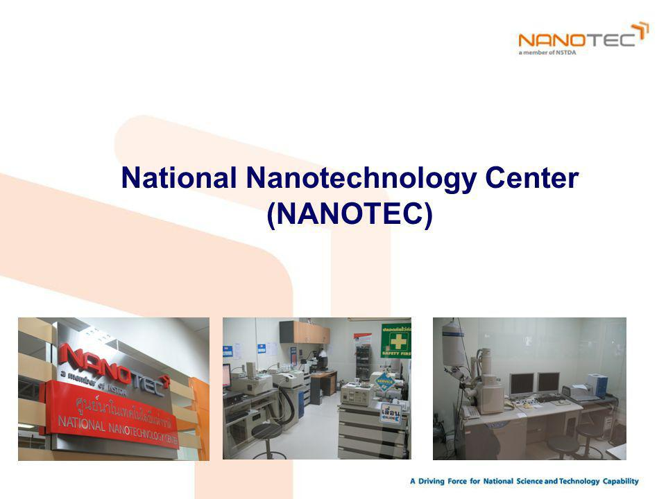 National Nanotechnology Center (NANOTEC)