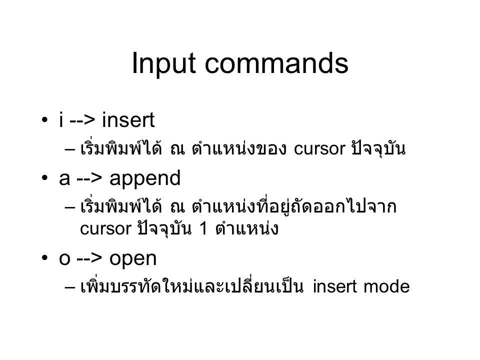 Commands in command mode ที่ควรทราบ :wwrite :wqwrite then quit :qquit :w!Force a write :wq!Force a write then quit :q!Force a quit :e!Re-edit a file