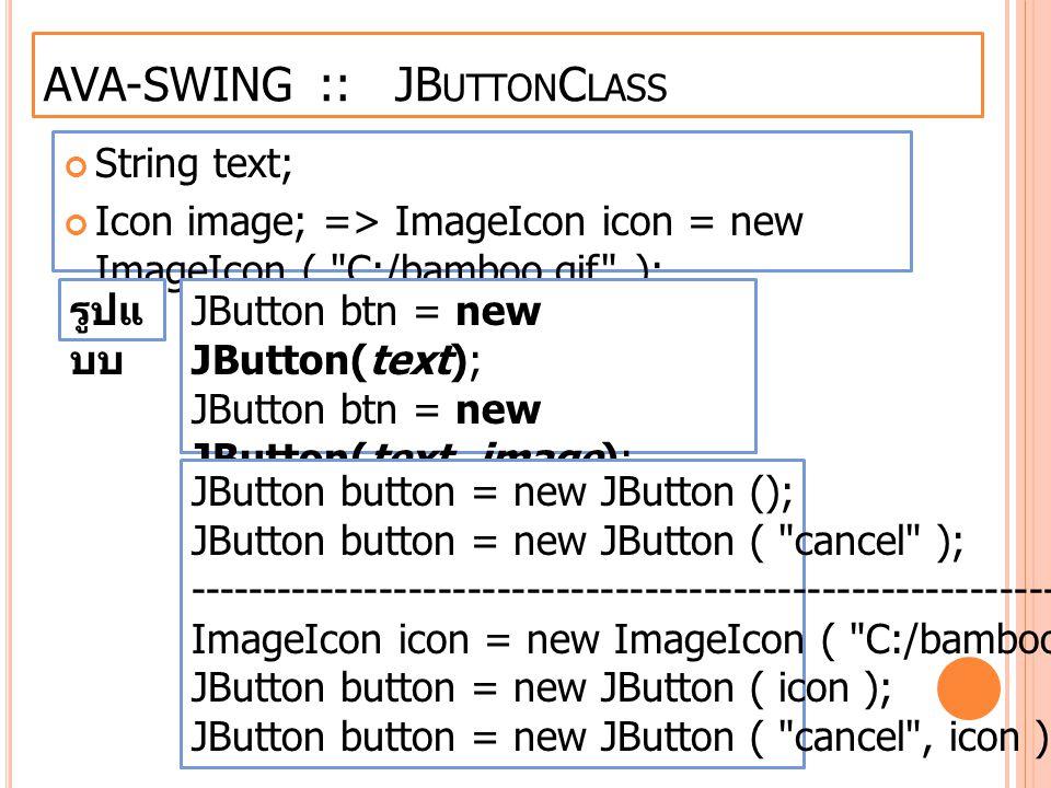 String text; Icon image; => ImageIcon icon = new ImageIcon (