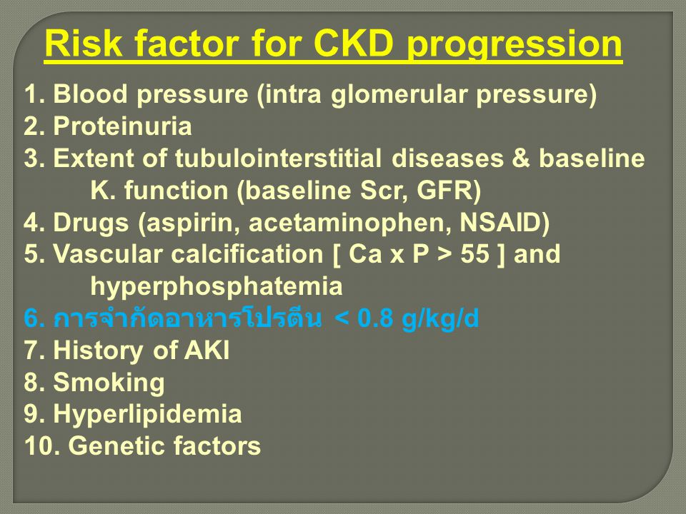 Risk factor for CKD progression 1. Blood pressure (intra glomerular pressure) 2. Proteinuria 3. Extent of tubulointerstitial diseases & baseline K. fu