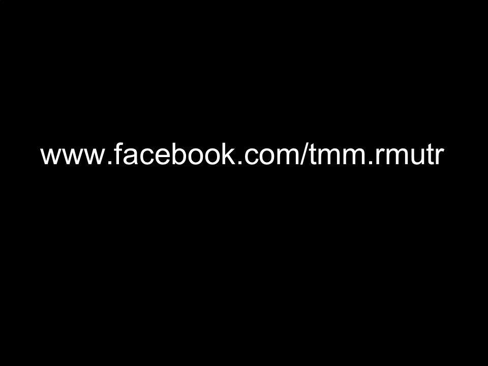 www.facebook.com/tmm.rmutr