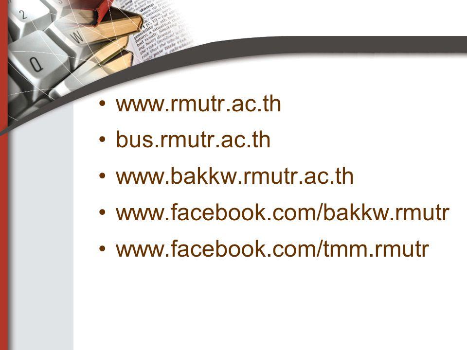 www.rmutr.ac.th bus.rmutr.ac.th www.bakkw.rmutr.ac.th www.facebook.com/bakkw.rmutr www.facebook.com/tmm.rmutr