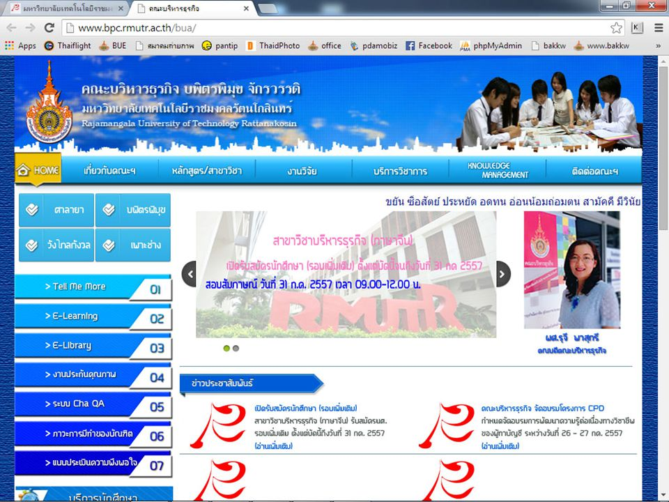www.bakkw.rmutr.ac.th