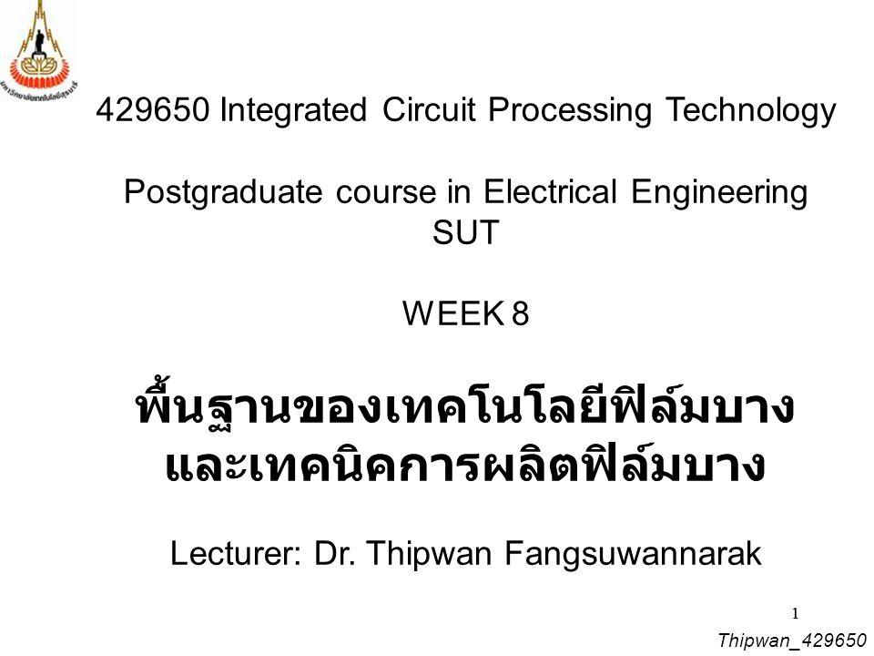 11 429650 Integrated Circuit Processing Technology Postgraduate course in Electrical Engineering SUT WEEK 8 พื้นฐานของเทคโนโลยีฟิล์มบาง และเทคนิคการผล