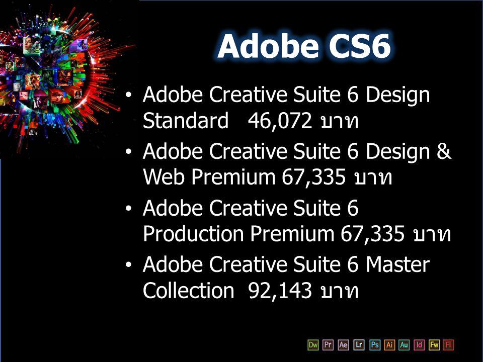 Adobe Edge ประกอบด้วยเครื่องมือใน ชุดจำนวน 7 ตัวดังนี้ Edge Animate สำหรับงาน แอนิเมชันบนเว็บด้วย HTML/JavaScript/CSS Edge Inspect เครื่องมือช่วย นักพัฒนาและนักออกแบบเว็บ รีวิว และตรวจแก้ HTML บนอุปกรณ์ พกพา Edge Code เป็นโปรแกรมสำหรับ เขียนโค้ด HTML/JavaScript/CSS โดยพัฒนาต่อจากโครงการโอเพน ซอร์ส Brackets ที่ Adobe สปอนเซอร์อยู่