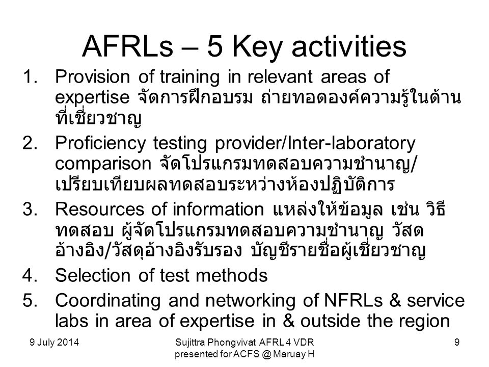 9 July 2014Sujittra Phongvivat AFRL 4 VDR presented for ACFS @ Maruay H AFRLs – 5 Key activities 1.Provision of training in relevant areas of expertis