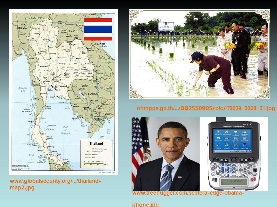 www.globalsecurity.org/.../thailand- map2.jpg www.treehugger.com/sectera-edge-obama- phone.jpg ohmpps.go.th/.../BB2550905/pic/T0009_0008_01.jpg