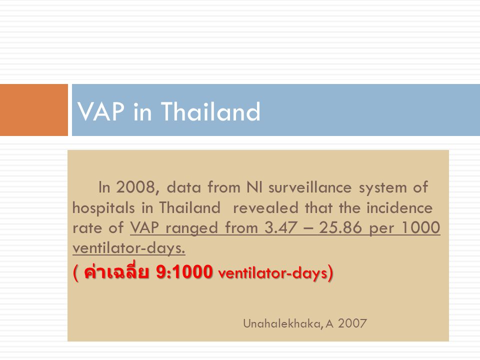 In 2008, data from NI surveillance system of hospitals in Thailand revealed that the incidence rate of VAP ranged from 3.47 – 25.86 per 1000 ventilato