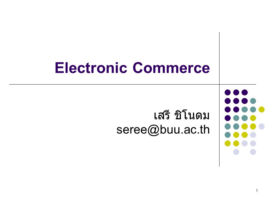 62 Typical Business Models in E-Commerce 1.Online direct marketing : ธุรกิจขายตรง 2.