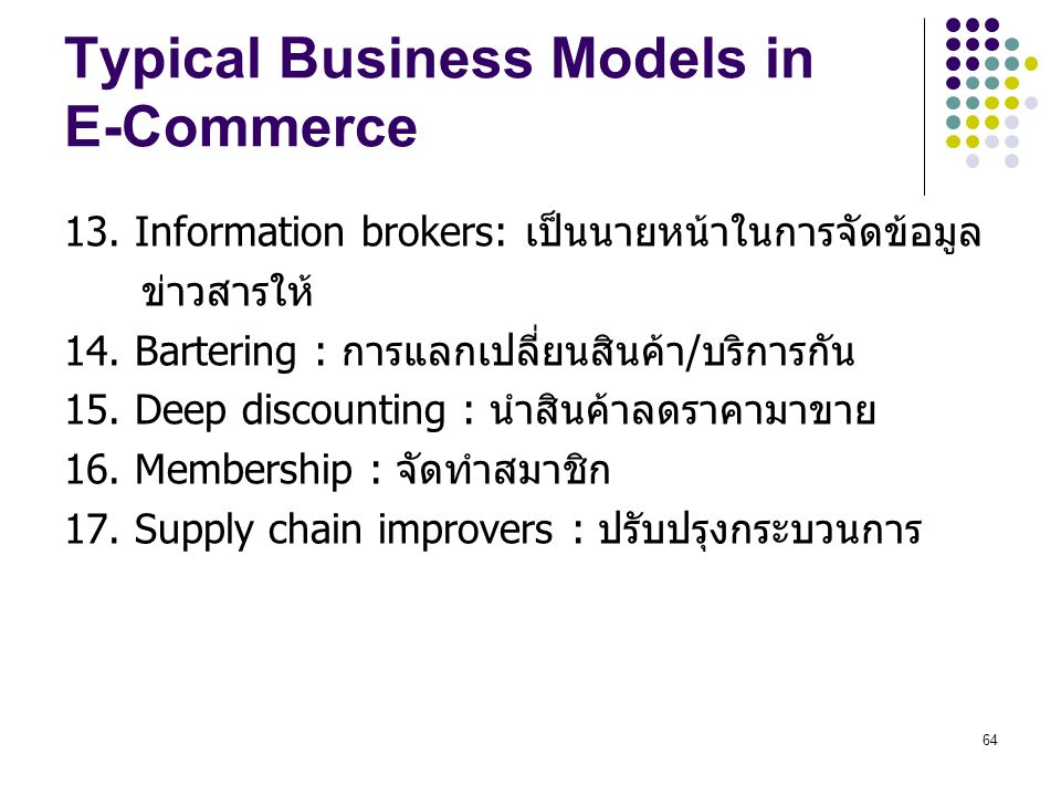 64 Typical Business Models in E-Commerce 13.