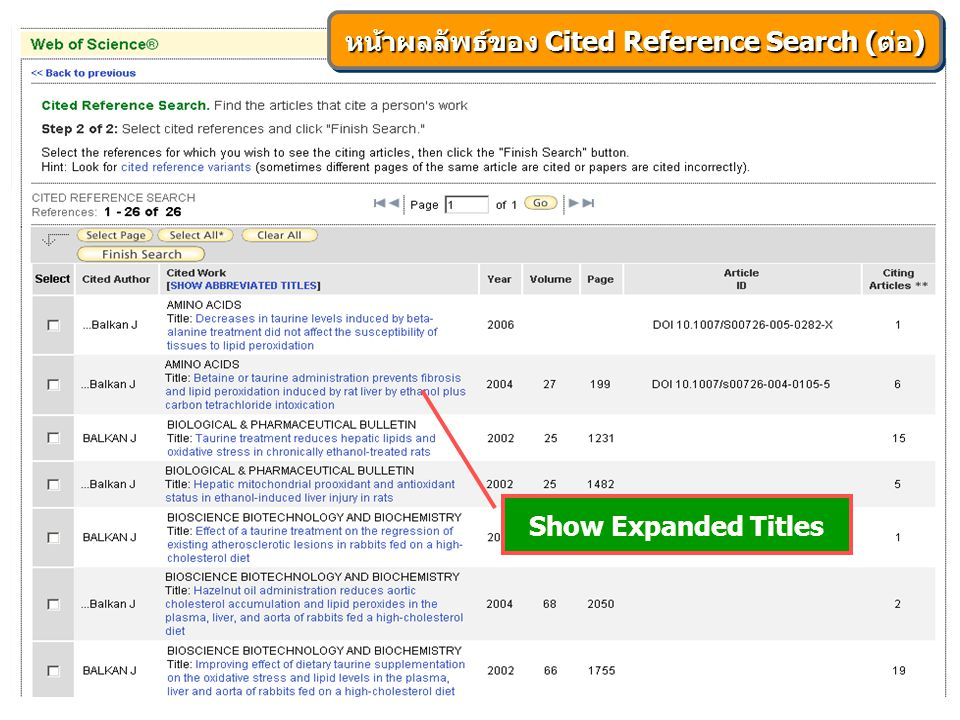 Show Expanded Titles หน้าผลลัพธ์ของCited Reference Search (ต่อ) หน้าผลลัพธ์ของ Cited Reference Search (ต่อ)
