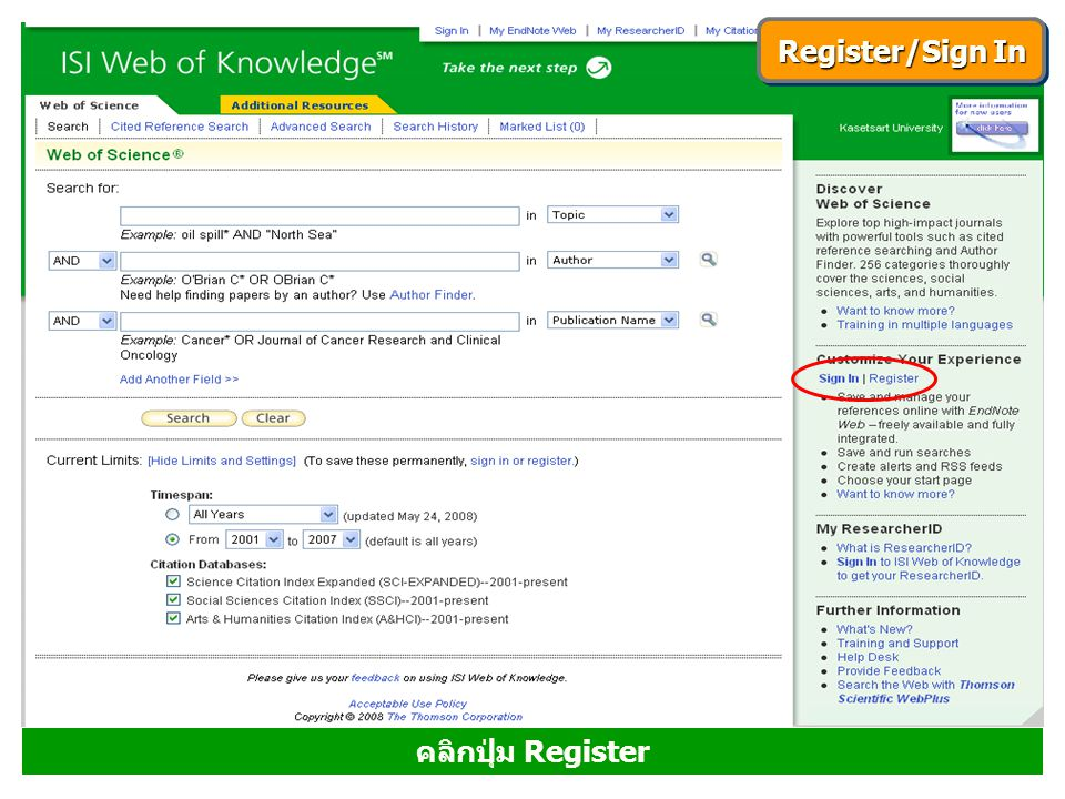 คลิกปุ่ม Register Register/Sign In