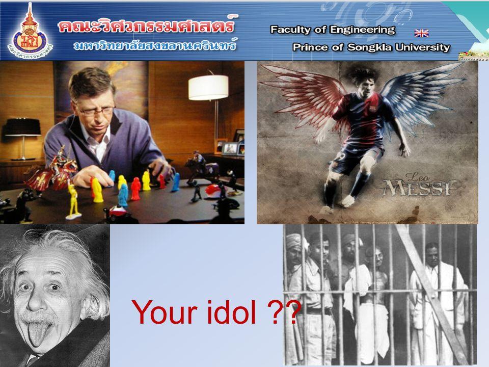 Your idol