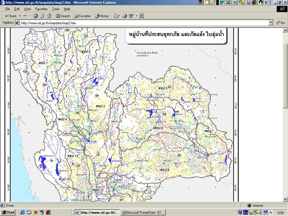 GIS on Internet ของกรมชลประทาน เริ่มเผยแพร่ 7 สิงหาคม 2544