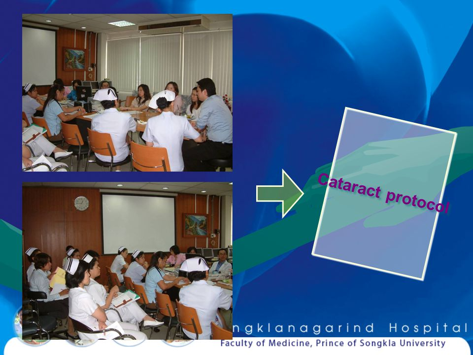 Cataract protocol