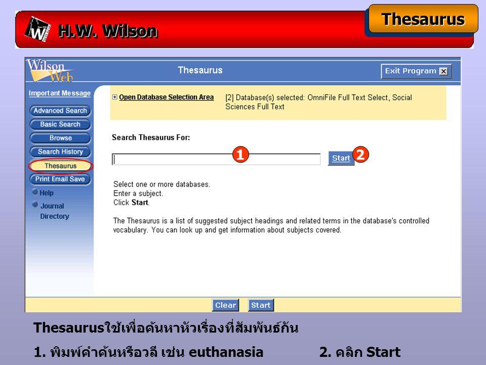 H.W.Wilson ResultsResults 5. เลือกแสดงข้อมูลแบบย่อหรือ แบบเต็ม 6.