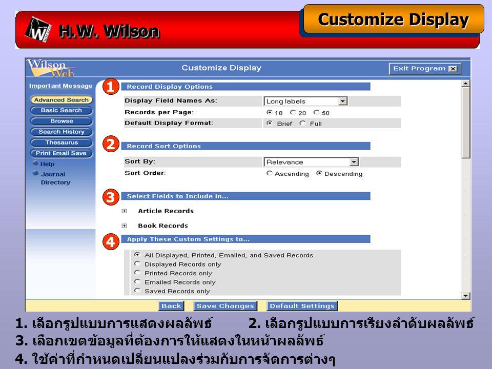 Customize Display 4. ใช้ค่าที่กำหนดเปลี่ยนแปลงร่วมกับการจัดการต่างๆ 1.