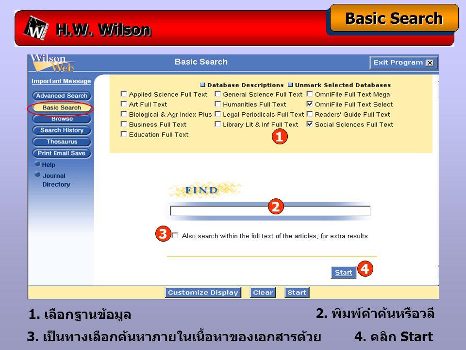 Basic Search H.W. Wilson 1. เลือกฐานข้อมูล 4. คลิก Start 1 3 2 4 2.