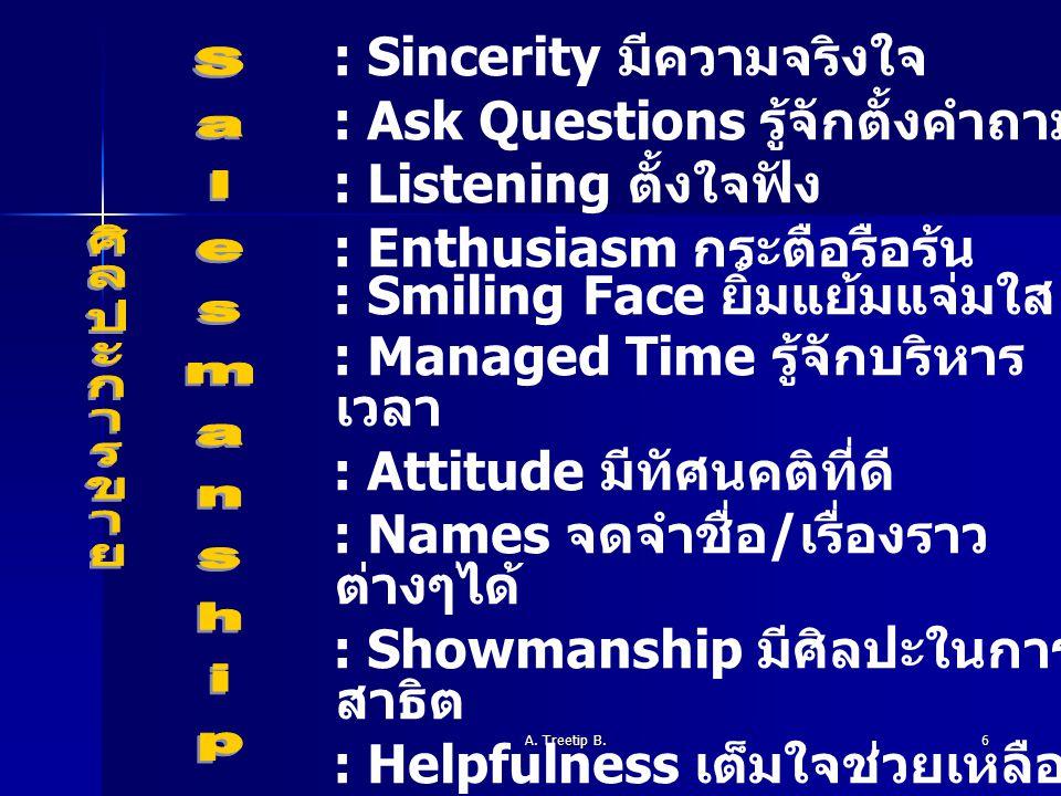 A. Treetip B.6 : Sincerity มีความจริงใจ : Ask Questions รู้จักตั้งคำถาม : Listening ตั้งใจฟัง : Enthusiasm กระตือรือร้น : Smiling Face ยิ้มแย้มแจ่มใส