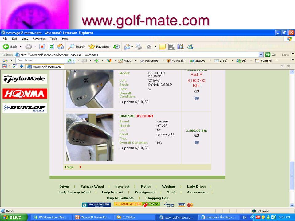 www.golf-mate.com