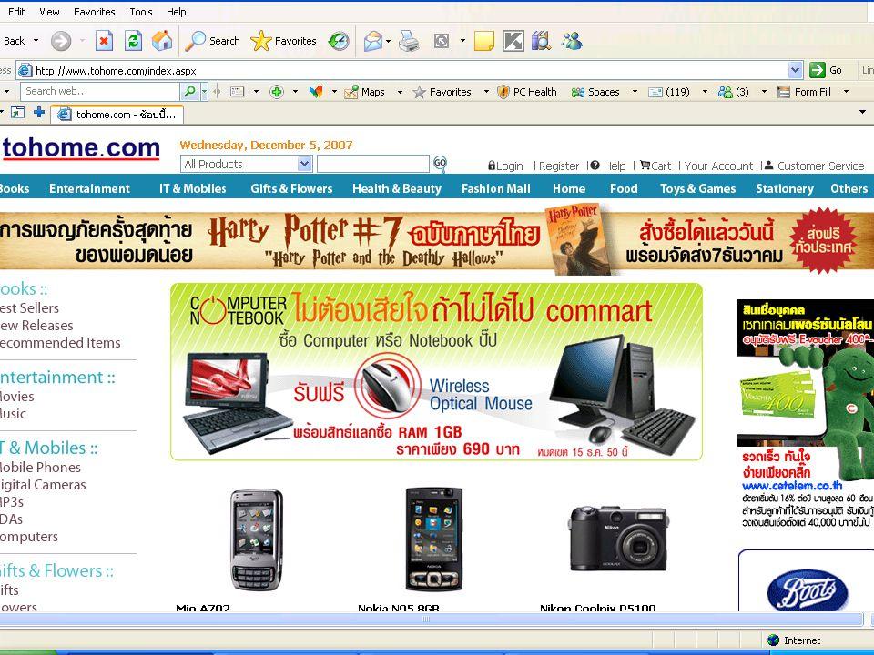 ระวัง การเติม S หรือไม่เติม S ระวัง การเติม S หรือไม่เติม S www.HotelThailand.com www.HotelThailand.com www.HotelThailand.com www.HotelsThailand.com www.HotelsThailand.com www.HotelsThailand.com www.HotelsThailand.com ระวังการใช้คำพ้องเสียง 4, U, 2 ระวังการใช้คำพ้องเสียง 4, U, 2 www.bankasia4u.com www.bankasia4u.com