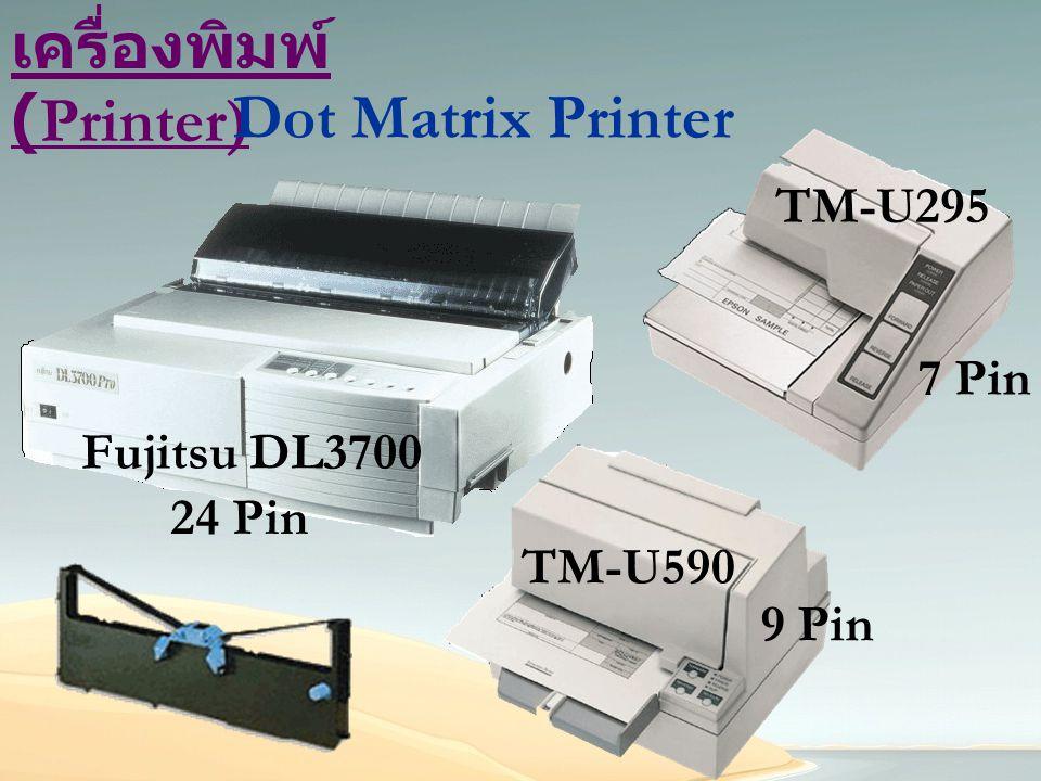 เครื่องพิมพ์ (Printer) Dot Matrix Printer Fujitsu DL3700 TM-U295 TM-U590 24 Pin 7 Pin 9 Pin