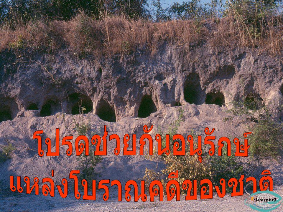 เตียน ก่อน พุกาม ดอง ซอน จาม ฟูนัน ก่อน เมืองพระ นคร ทวารวดี