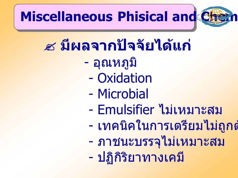 Miscellaneous Phisical and Chemical Change  มีผลจากปัจจัยได้แก่ - อุณหภูมิ - Oxidation - Microbial - Emulsifier ไม่เหมาะสม - เทคนิคในการเตรียมไม่ถูกต