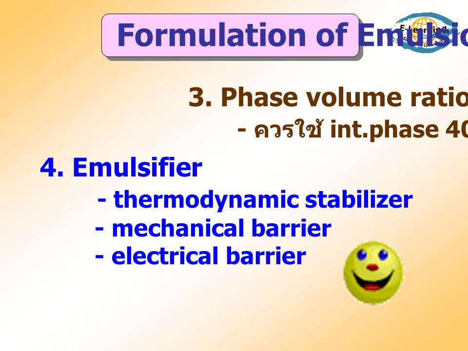 3.Phase volume ratio - ควรใช้ int.phase 40 – 60 % 4.